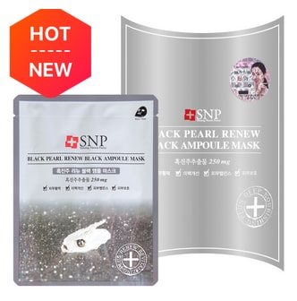 SNP Black Pearl Renew Black Ampoule Mask 10sheets