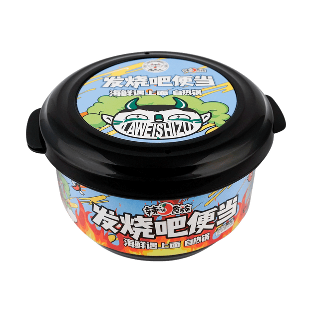 Product Detail - Energy Seafood noodles(self-heating) 147g - image  0