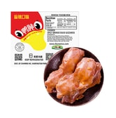 CHUNWEI KITCHEN Cooked Spicy Brined Duck Gizzards 300g USDA Certified