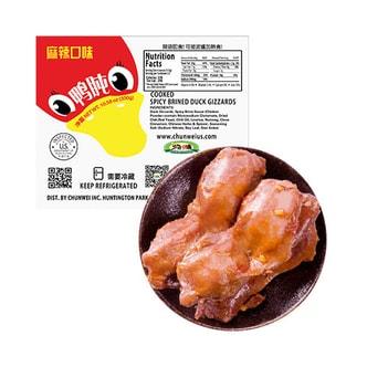 纯味 麻辣口味 鸭肫 300g USDA认证