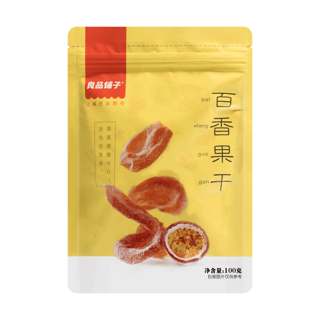 Product Detail - BESTORE Dried Passion Fruit 100g - image 0