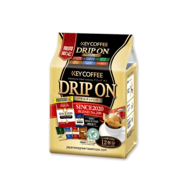 商品详情 - 日本 KEY COFFEE DRIP ON  综合咖啡包袋 12pcs - image  0