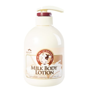 SOMANG Milk Body Lotion 500ml