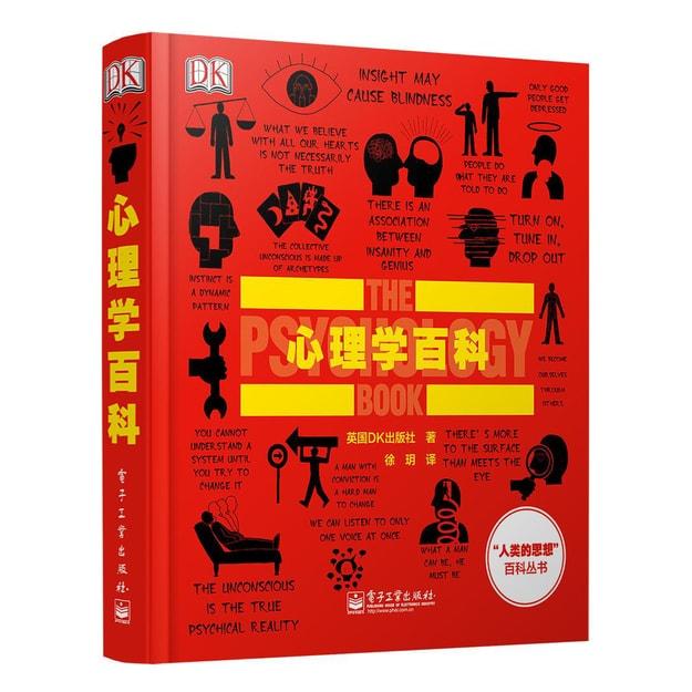 商品详情 - DK人类的思想百科丛书:心理学百科 - image  0