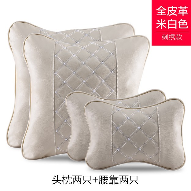 Product Detail - LORDUPHOLD Universal Car Neck Pillows Leather Breathable Mesh Car Rest Headrest Cushion Interior Accessories MW 4 pc - image  0