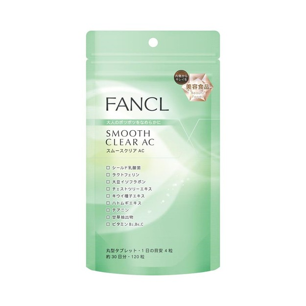 Product Detail - FANCL Acne print 120 capsules for 30 days - image 0