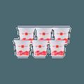 【冷冻】【超值组合装】北京酸奶 草莓味 175g*6杯