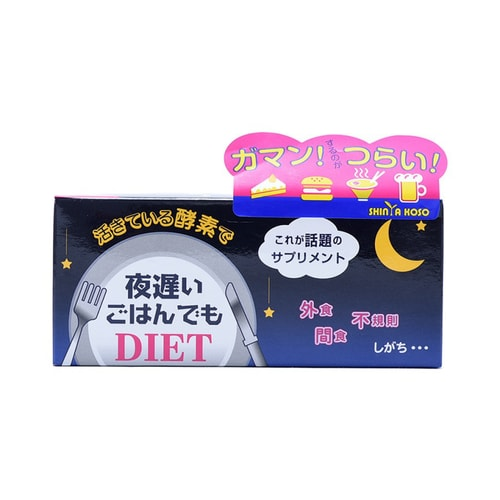 SHINYAKOSO Late Night Meal Diet 5tablets×30bags
