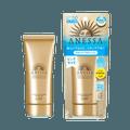 ANESSA 安耐晒||金管面部专用防晒啫喱 SPF50+ PA++++||90g