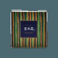 日本香堂||吉祥如意 塔香||金木犀 12颗·內附香托