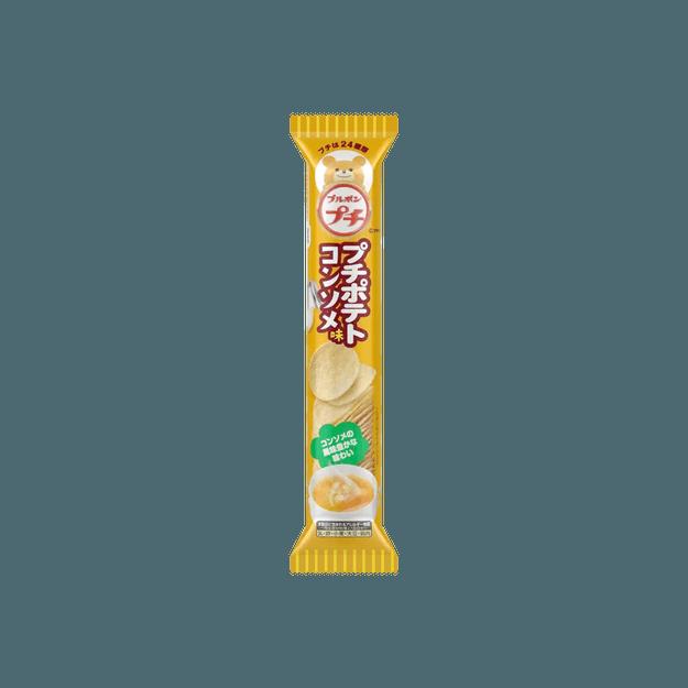 商品详情 - 日本BOURBON波路梦 迷你薯片 土豆清汤味 45g - image  0