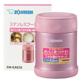ZOJIRUSHI Stainless Steel Vacuum Food Jar Pink 350ml SW-EAE35PS
