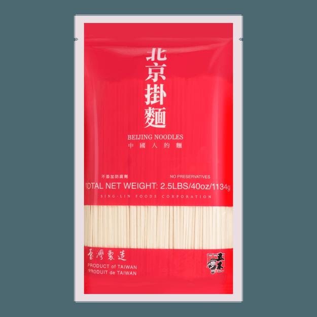 商品详情 - 台湾五木 北京挂面 1134g - image  0
