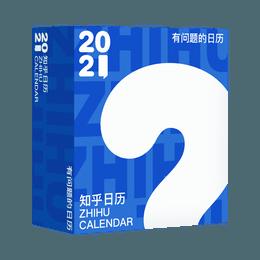 China Zhihu Calendar 2021