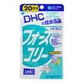 【日本直邮】日本DHC 魔力消脂因子20日分 80粒 日本本土版