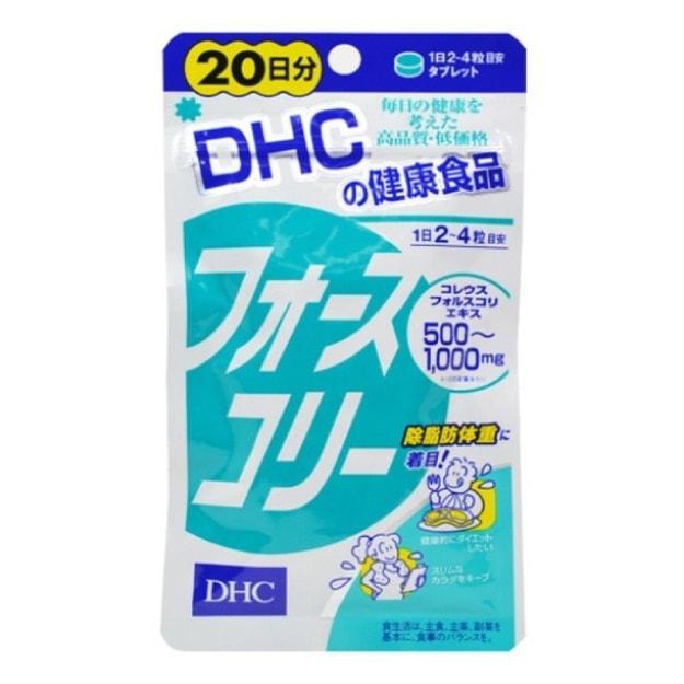 Product Detail - DHC Grain -Force Collie 20 Days 80 grain - image 0