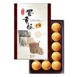 KUO YUAN YE  Mini Sand Cake 300g 15pcs