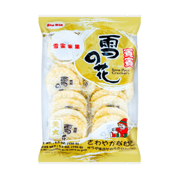 【EXP 12/1/2020】NANQIAO Snow Rice Cracker 150g