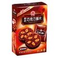 台湾IMEI义美 巧克力酥片 经典原味 4包入