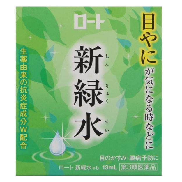 Product Detail - ROHTO SHINRYOKUSUI b Drops 13ml - image 0
