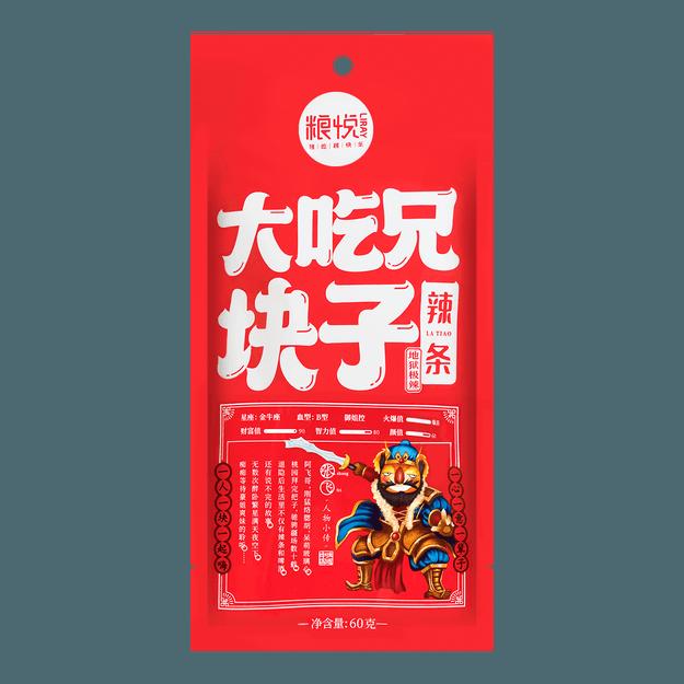 商品详情 - 粮悦 大吃兄 块子辣条 地狱极辣 60g - image  0