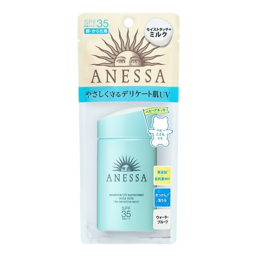 SHISEIDO ANESSA Essence UV Sunscreen Mild Milk 60ml
