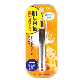 日本KAI 不锈钢双头去黑头挤痘痘防过敏暗疮粉刺挤压棒