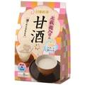 DHL直发【日本直邮】日本日东红茶 秋季新品 甜酒口味 8包入