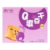 Shuangkoujia Q Dried Bean Curd Original Flavor 400g