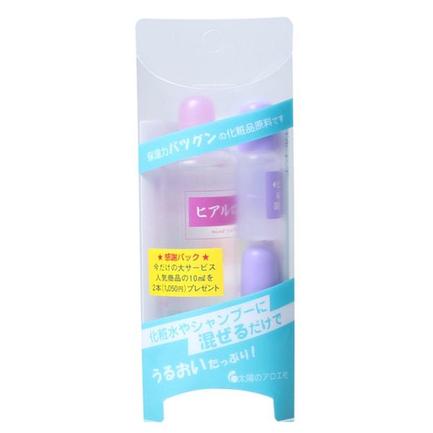 商品详情 - 【日本直邮】日本太阳社 COSME 大赏第一位玻尿酸透明质保湿精华原液 80ml+10ml*2 - image  0