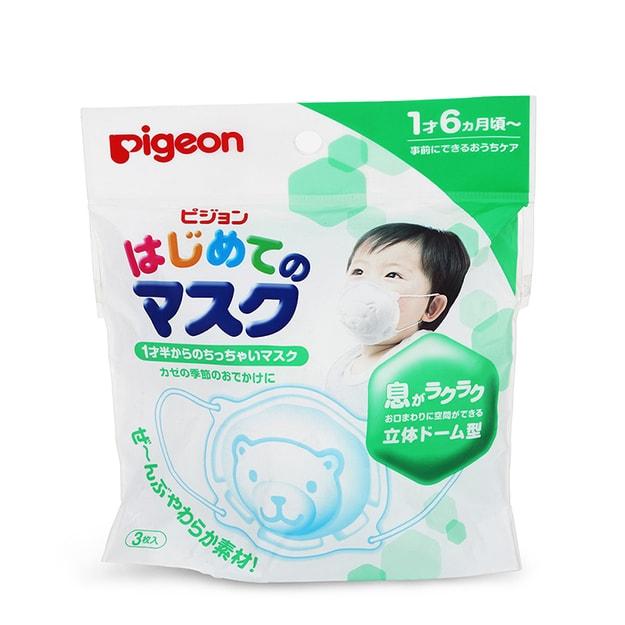 Product Detail - JAPAN PIGEON Non-Woven Masks For Infants 3piece - image 0