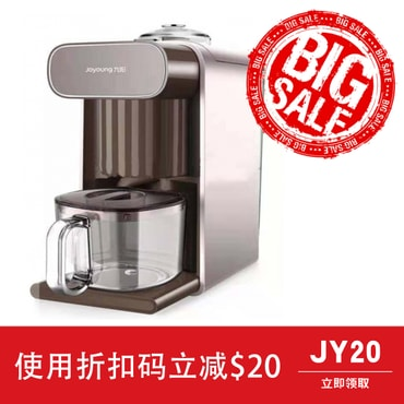 [NEW] Joyoung Soymilk Maker Smart Multifunction Juice Coffee Soybean Maker DJ10U-K1  #Brown