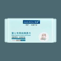 JIANROU简柔 孕婴系列 婴儿纯棉柔巾 干湿两用洗脸巾 100片入 刘涛代言