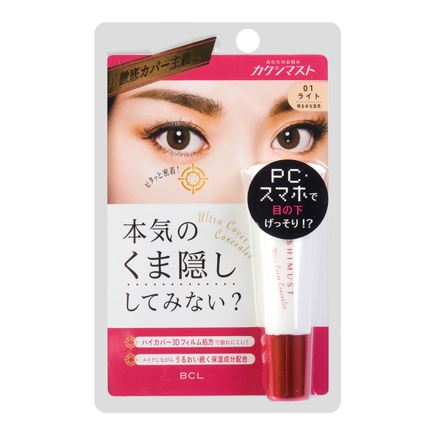 BCL Ultra Cover Concealer 01 Light