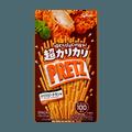 日本GLICO格力高 PRETZ饼干棒 香脆鸡汁风味 55g