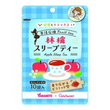 日本山本汉方制药 林檎 无咖啡因健康茶 2g×10袋
