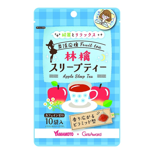 Product Detail - [GIFT] 【Clearance】Yamamoto Apple Sleep Tea 2g×10pcs - image 0