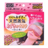 KIRIBAI Red Bean Steam Warming Eye Patch