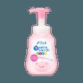 【2021全新】KAO 花王  Merit 一按起泡温和清洁儿童洗发水  300ml