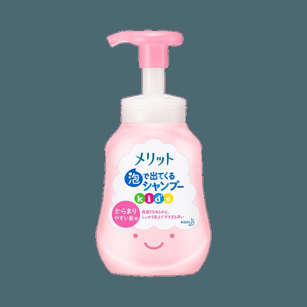 商品详情 - 【2021全新】KAO 花王  Merit 一按起泡温和清洁儿童洗发水  300ml - image  0