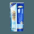 Premium Fragrance Mouth Wash Aquatic Citrus 3pcs