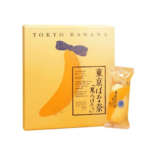 商品详情 - 【日本直邮】DHL直邮 3-5天到 日本伴手礼常年第一位 东京香蕉TOKYO BANANA 原味 8个装 - image  0
