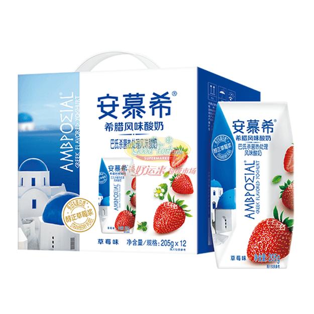 商品详情 - 安慕希希腊风味酸奶 草莓味  12支 /一箱 - image  0