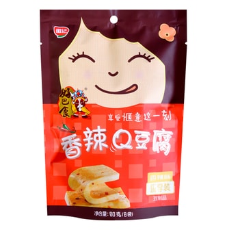 HAO BAO SHI Dried Beancurd Chili Spicy Flavor 80g