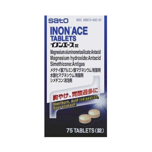 日本SATO佐藤 Inon Ace 抗胃酸药 75粒入 怎么样 - 亚米网