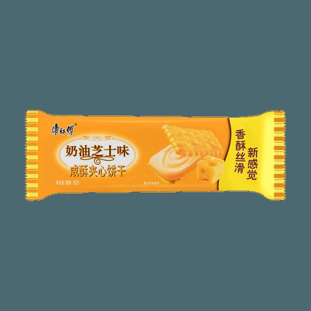 Product Detail - MASTER KONG Salty Crisp Sandwich Cream & Cheese Flavor 80g - image 0