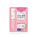 【日本直邮】日本 DHC蝶翠诗护唇膏 丝带花 限量版 1.5g