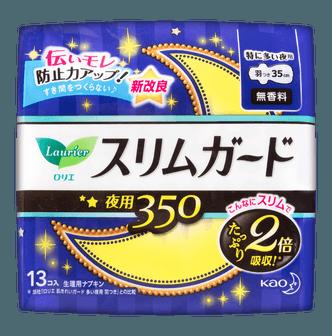 日本KAO花王 LAURIER乐而雅 零触感无荧光剂轻薄护翼卫生巾 夜用型 35cm 13片入
