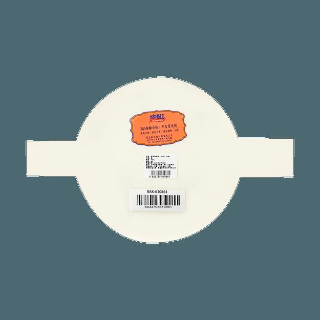 Product Detail - White 8 inch Cake Baking Sheets 100pcs - image 0