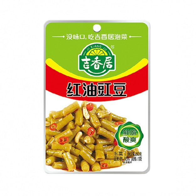 JI XIANG JU Pickled Cowpea Beans in Chili Oil 80g